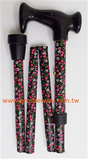 Regular Folding Escort Cane / #039 Floral