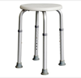 Aluminum Shower Chair XYBL-0201-01