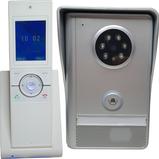 Funk Video-Türsprechanlage mit integriertem Infrarot-Empfänger.