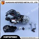 MK engine 50cc